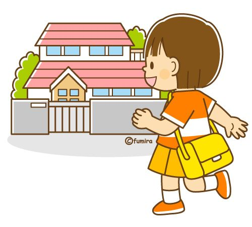 Kindergarten haus clipart png royalty free download 17 Best images about cliparts e imágenes on Pinterest | Clip art ... png royalty free download