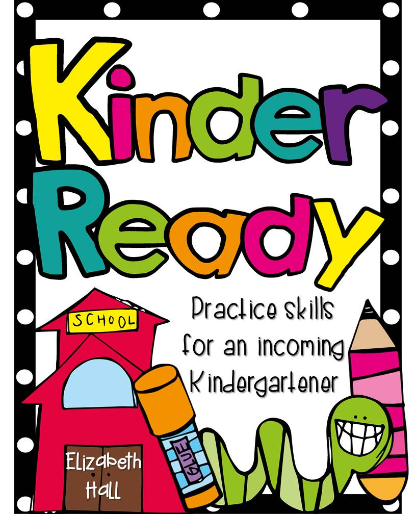 Kindergarten readiness clipart jpg free stock Kickin' It In Kindergarten - jpg free stock
