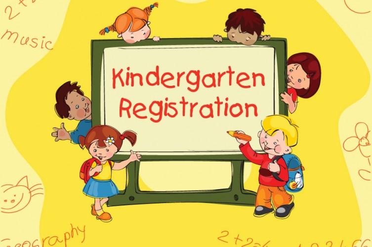 Kindergarten registration clipart picture freeuse download Kindergarten Registration Information - David Douglas School District picture freeuse download