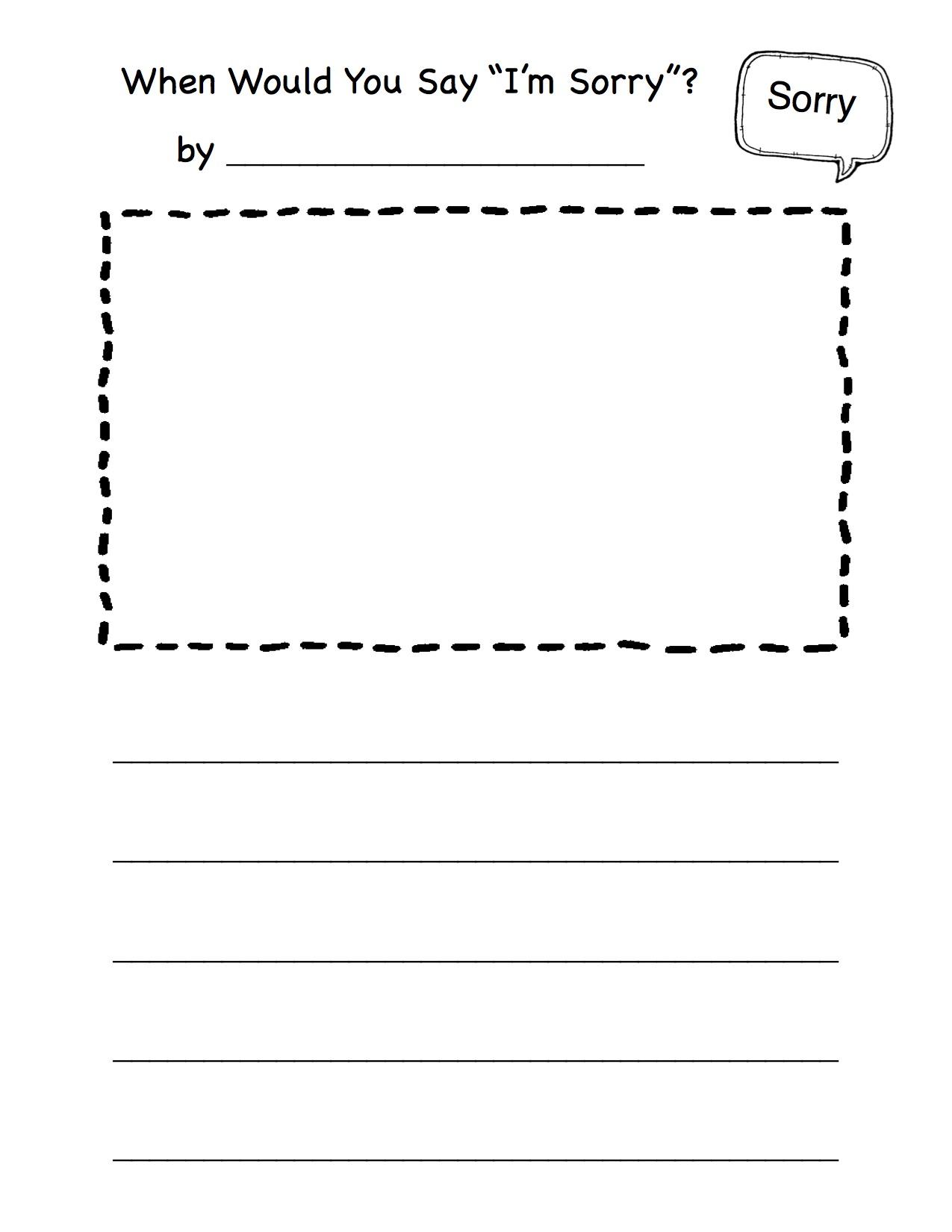 Kindergarten writing paper clipart graphic black and white Kindergarten writing paper clipart - ClipartFest graphic black and white
