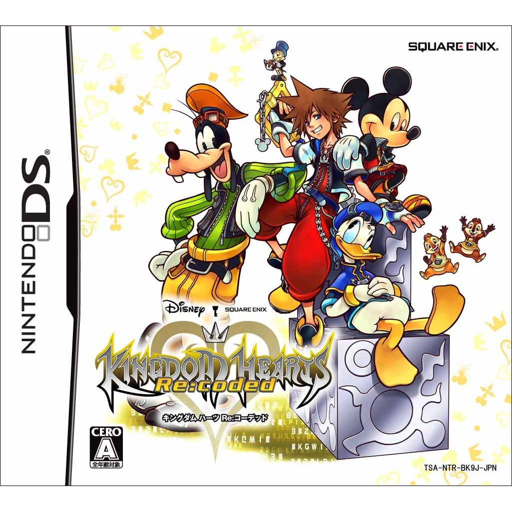 Kingdom hearts phone clipart graphic black and white stock Kingdom Hearts - Re-Coded (U) ROM < NDS ROMs | Emuparadise graphic black and white stock