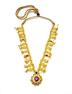 Kolhapuri saaj price clipart svg free Amazon.in: APMI: Jewellery svg free