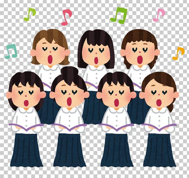Kor clipart clipart transparent download Choir Damkör Soprano Blandet Kor Concert PNG, Clipart, Alto, Cartoon ... clipart transparent download