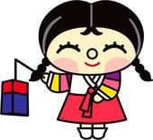 Korean clipart free jpg library download Korean Clip Art Free | Clipart Panda - Free Clipart Images jpg library download