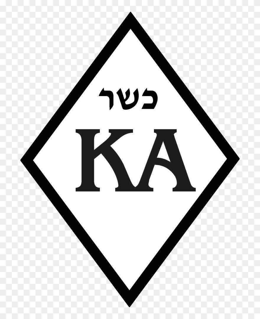 Kosher logo clipart image download Jewish, Jewish Guide, Jewish Directory, Jewish - Kosher Symbol ... image download