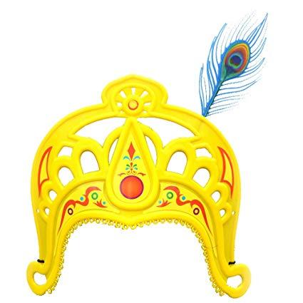 Krishna mukut clipart banner freeuse download Amazon.com: Little Krishna Mukut | Vrindavan Bazaar: Toys & Games banner freeuse download