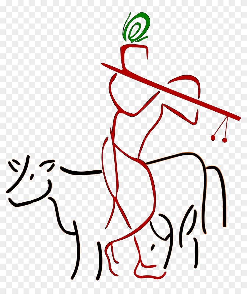 Krishna mukut clipart banner royalty free Krishna Transparent Image - Krishna Logo Clip Art, HD Png Download ... banner royalty free