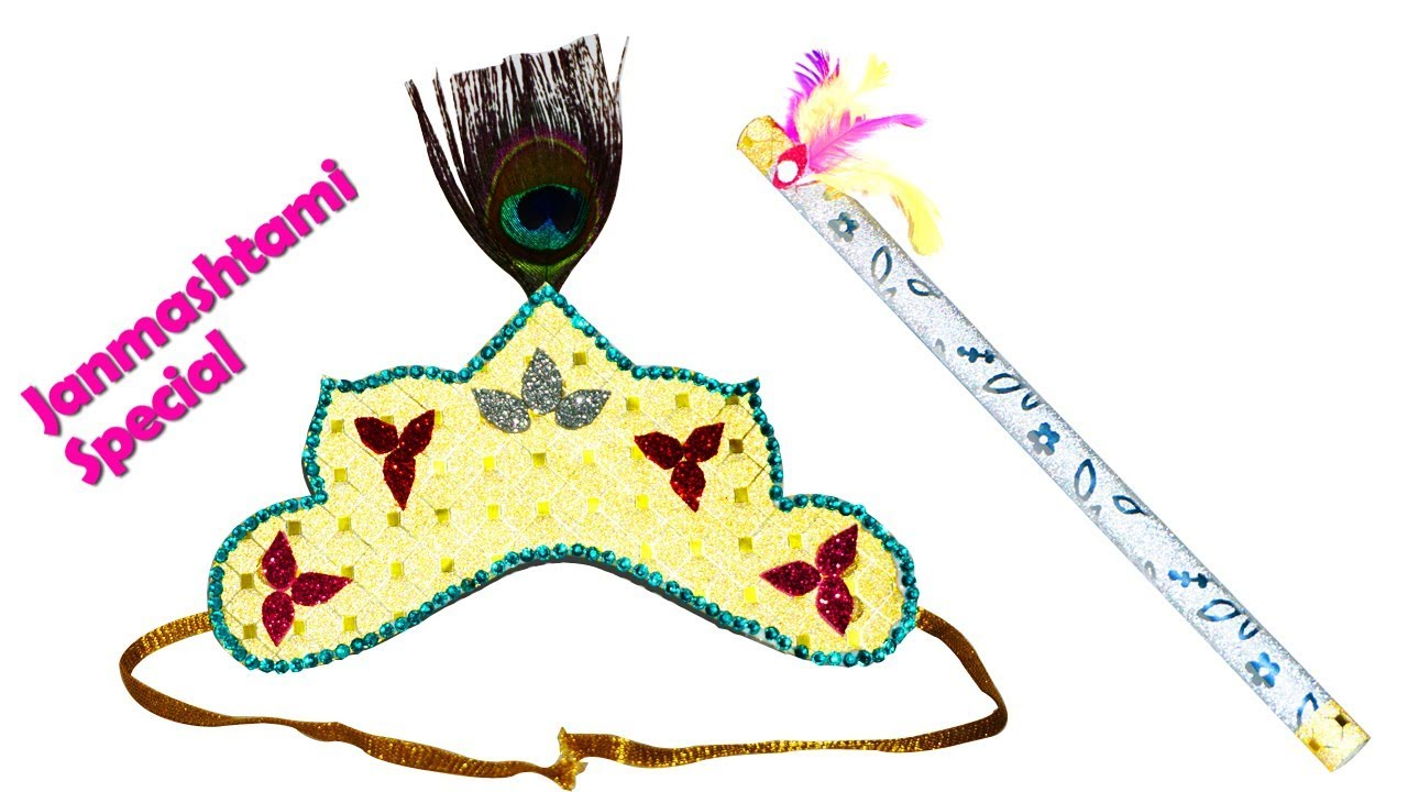Krishna mukut clipart clip black and white library DIY How to make Crown & Flute | krishna jayanthi special crown Craft for  kids clip black and white library