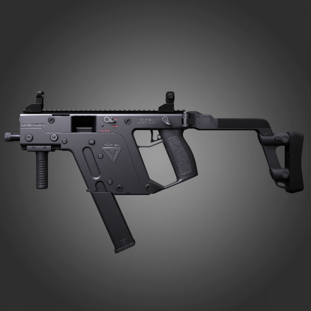Kriss vector clipart svg transparent library Kriss Vector Smg Acp | CQRecords svg transparent library