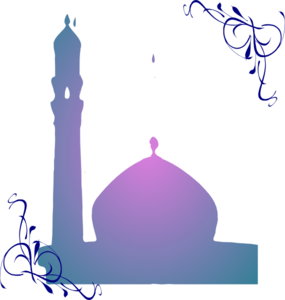 Kubah clipart graphic transparent library Floral Masjid Clip Art at Clker.com - vector clip art online ... graphic transparent library