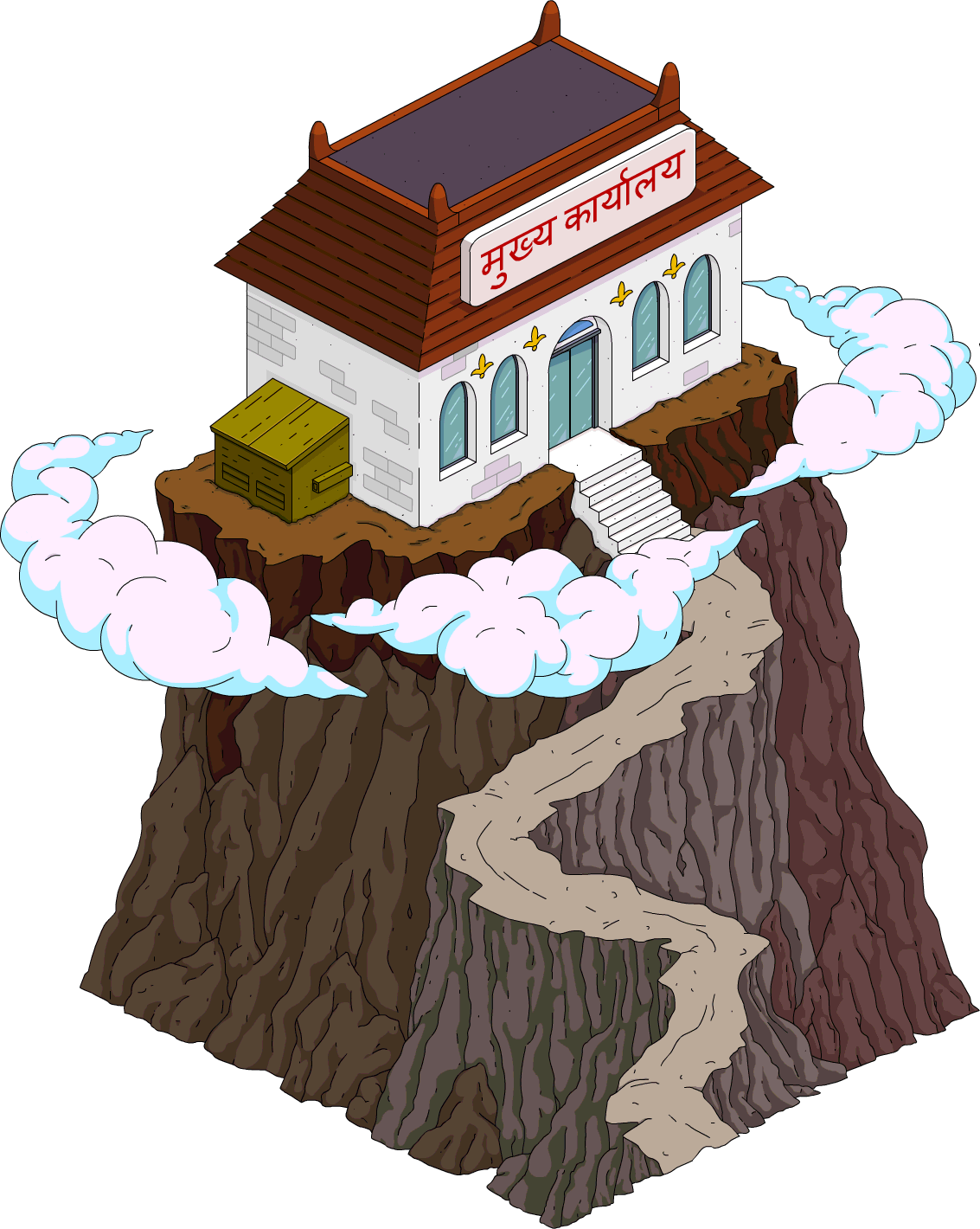 Kwik built kit homes clipart svg library Kwik-E-Mart Central Office   The Simpsons: Tapped Out Wiki   FANDOM ... svg library