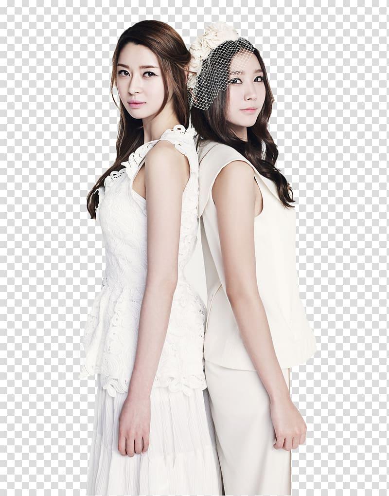 Kwon nara clipart png free download Yooyoung Kwon Nara Hello Venus, venus transparent background PNG ... png free download