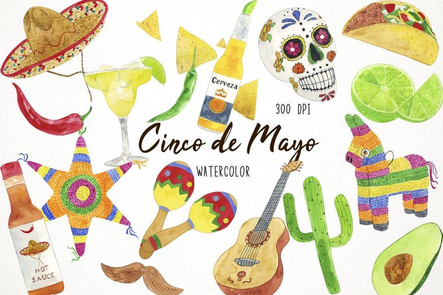 La fiesta clipart banner library stock Cinco de Mayo Clipart, Fiesta ~ Illustrations ~ Creative Market banner library stock