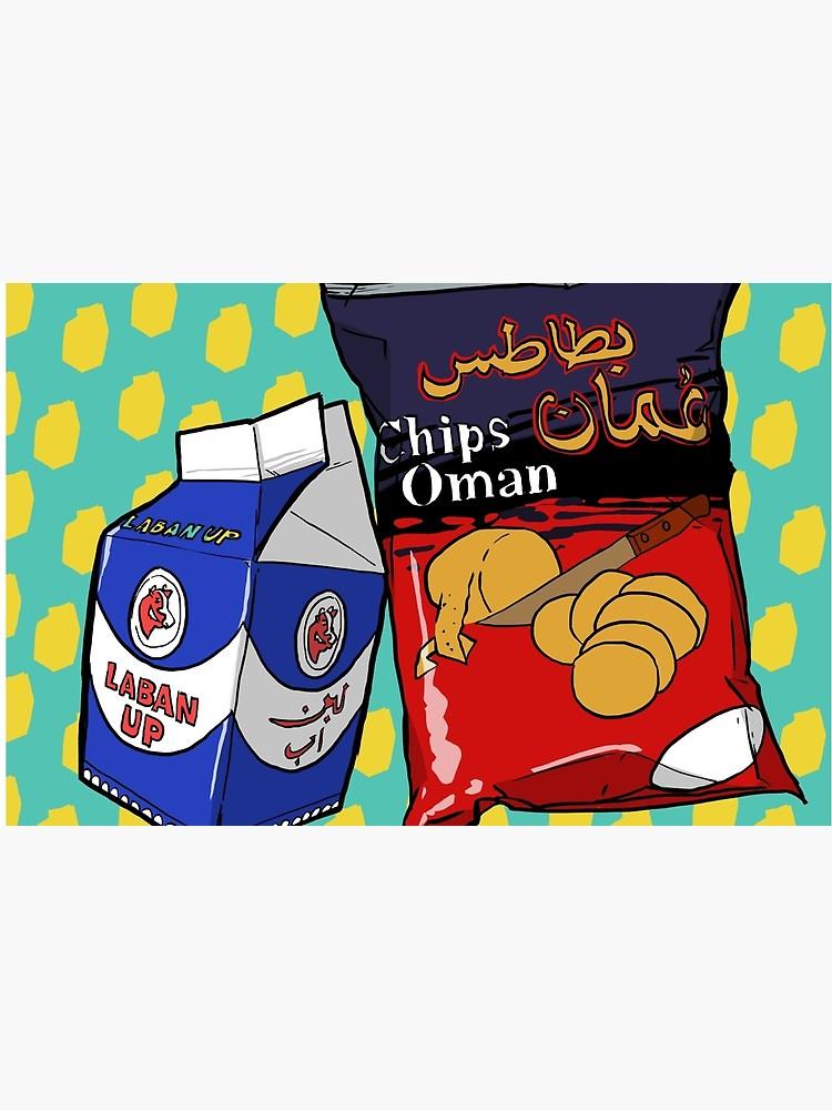 Laban clipart jpg black and white download BIG Oman Chips & Laban Up   Laptop Skin jpg black and white download