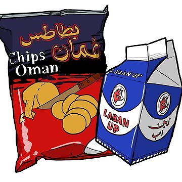 Laban clipart graphic free stock Oman Chips and Laban Up Duo Sticker   Background   Stickers, Chips ... graphic free stock