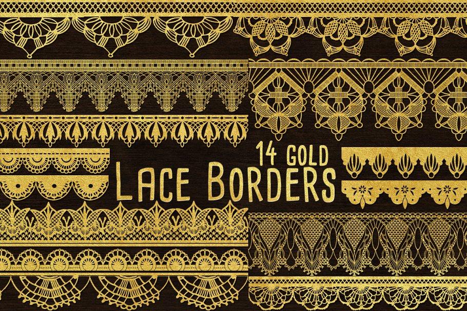 Lace border clipart freeuse Gold Clip Art - Lace Border Clipart freeuse
