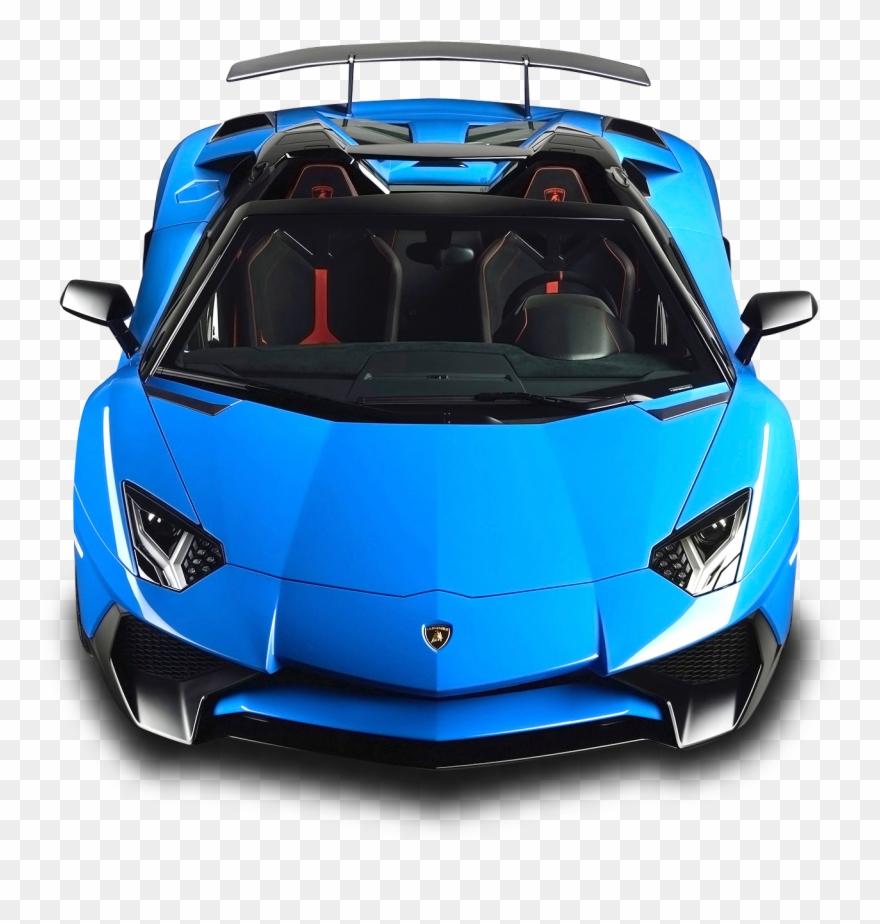 Lamborghini reventon clipart clip freeuse download Lamborghini Aventador Clipart Side View - Png Download ... clip freeuse download