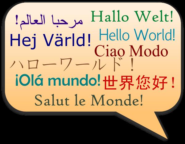Language pictures clipart svg freeuse Languages Clip Art | Clipart Panda - Free Clipart Images svg freeuse