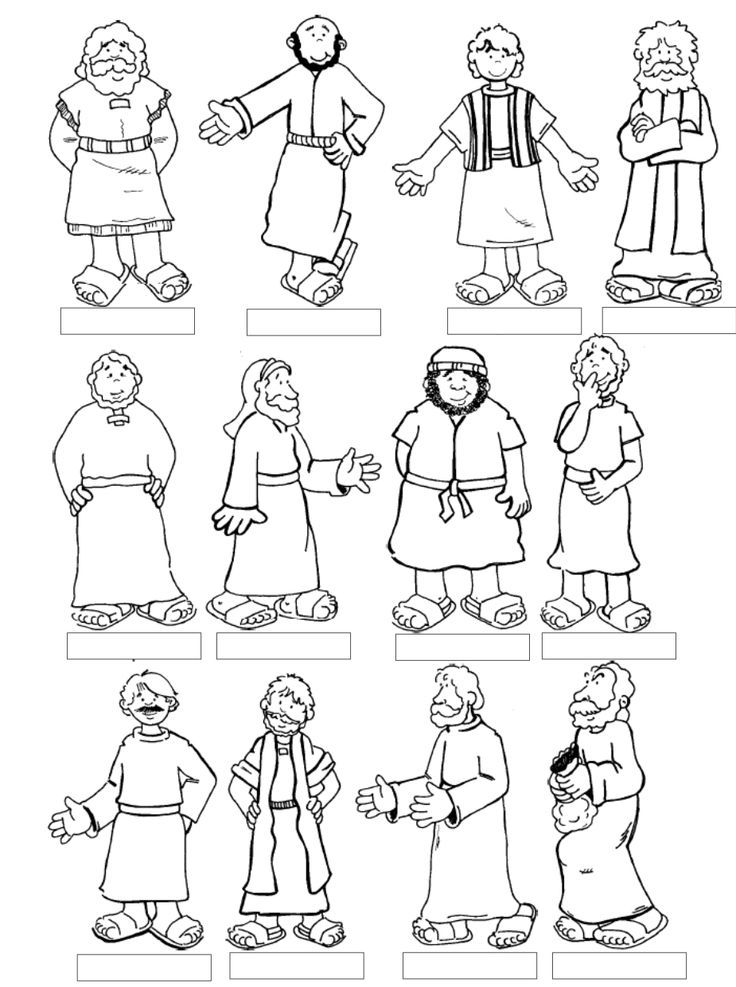 Lds clipart black and white jesus and the twelve disciples clip art royalty free Twelve Apostles | Sunday School Coloring Pages | Bible ... clip art royalty free