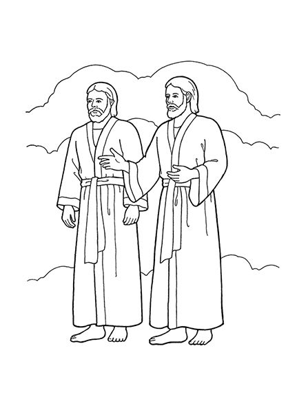 "Lds clipart of heavenly father and jesus svg freeuse library An illustration of the first article of faith—""Godhead ... svg freeuse library"
