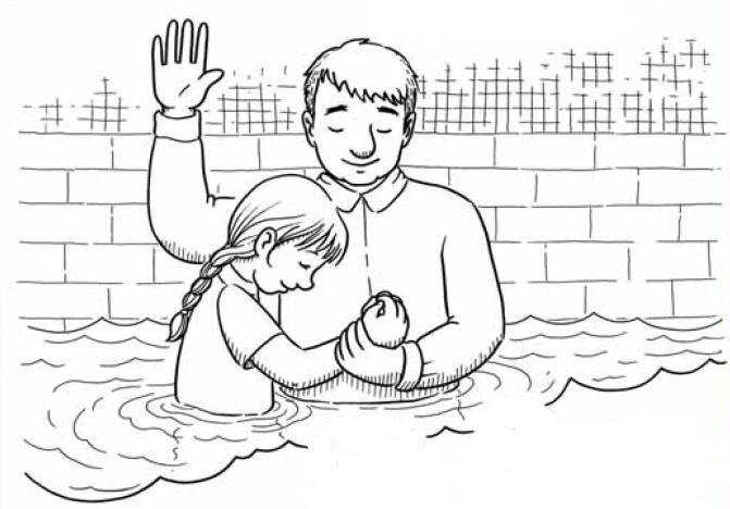 Lds jesus baptism clipart png transparent stock lds jesus baptism clipart - Google Search   Church   Lds ... png transparent stock