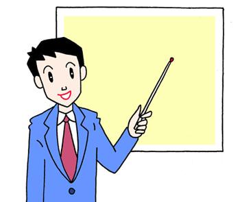 Lecturer clipart freeuse download Lecturer clipart 2 » Clipart Station freeuse download