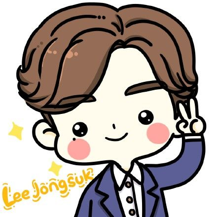 Lee jong suk clipart svg Lee Jong Suk   이종석   D.O.B 14/9/1989 (Virgo)   020✪ LEE JONG SUK ... svg