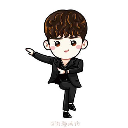 Lee jong suk clipart svg black and white PuppyCouplePHSPBY on Twitter: \