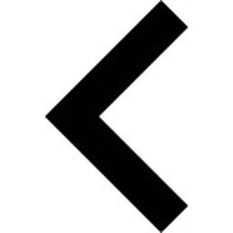 Left arrows