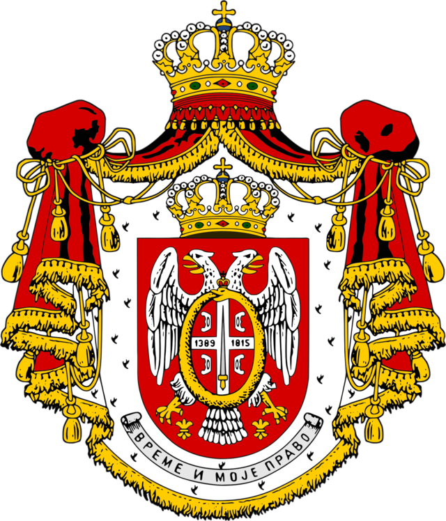 Left tilted king and queen crown clipart png picture freeuse stock French Service? Russian Service? Possibly Even Serbian Service ... picture freeuse stock