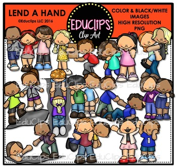 Lend a hand clipart png transparent download Lend A Hand Clip Art Bundle {Educlips Clipart} png transparent download