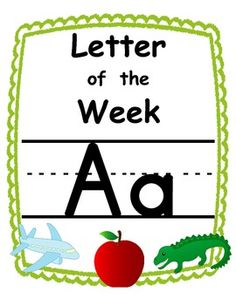 Letter of the week clipart vector freeuse Letter Of The Week Clipart vector freeuse