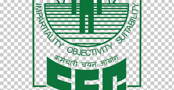 Levels of government in clipart picture free SSC Combined Graduate Level Exam (SSC CGL) · 2018 SSC JE ... picture free