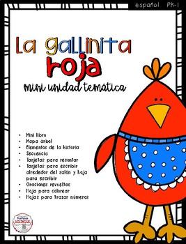 Libro mi dia de suerte clipart worksheet secuencia jpg free download Secuencias A L Gallinita Roja Lectura Y Escritura Y ... jpg free download