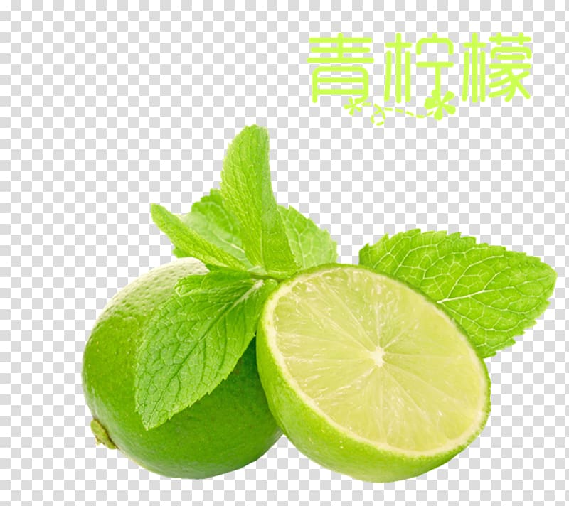 Lime with juice drop clipart no backgrounds picture freeuse stock Sour Lemon Juice Key lime, Green lemon summer cool ... picture freeuse stock