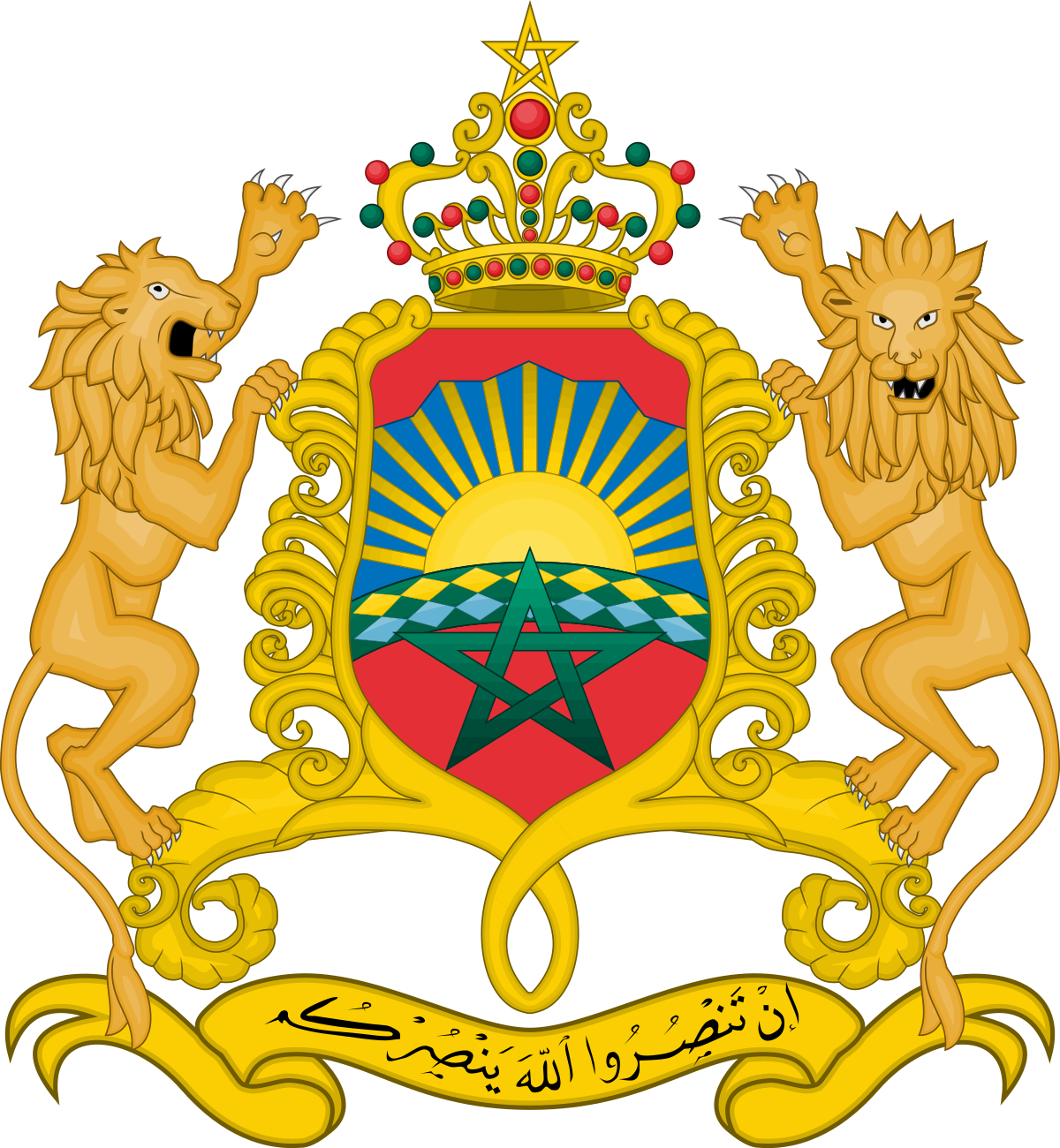 Lion & bat shield kingdom baseball clipart graphic transparent stock Coat of arms of Morocco - Wikipedia graphic transparent stock