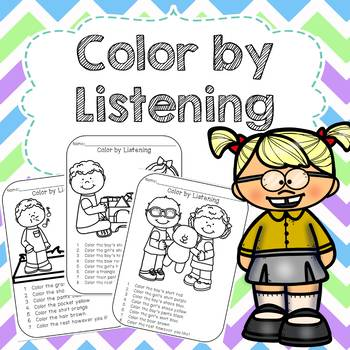 Listen to directions clipart png royalty free library Listen And Follow Directions Clipart (100+ images in ... png royalty free library