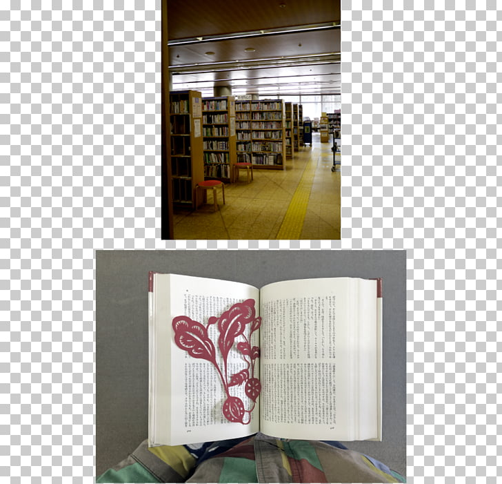 Llevar libros a la biblioteca - clipart png freeuse library El proyecto de la biblioteca google libros proyecto de la biblioteca ... png freeuse library