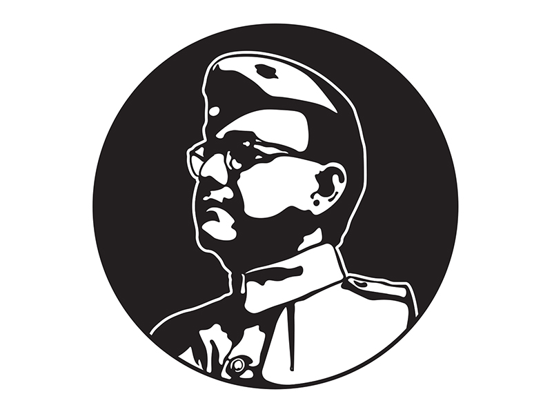 Logo bose clipart graphic free library Subhash chandra bose clipart 5 » Clipart Station graphic free library