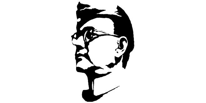 Logo bose clipart picture transparent download Subhash chandra bose clipart 6 » Clipart Station picture transparent download