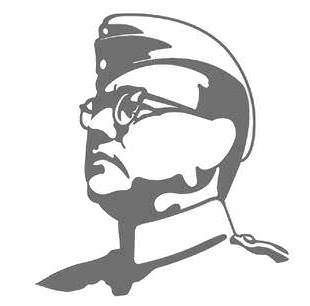 Logo bose clipart black and white stock Subhash chandra bose clipart 1 » Clipart Portal black and white stock