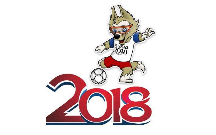 Logo copa do mundo 2018 clipart picture black and white Download imagens Futebol, Copa do Mundo da FIFA, logo, A ... picture black and white