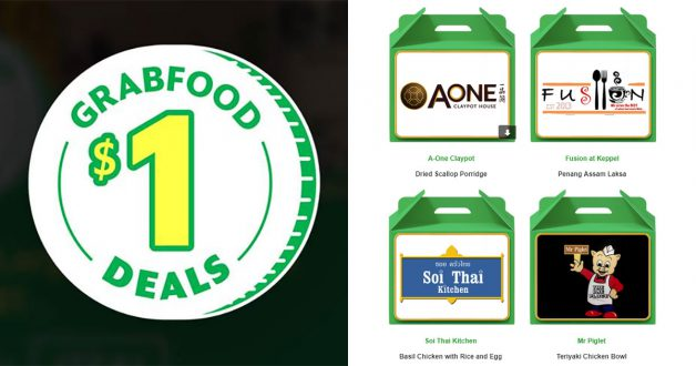 Logo grabfood clipart vector free download GrabFood $1 Deals Promo Codes till April 14: A-One Porridge ... vector free download