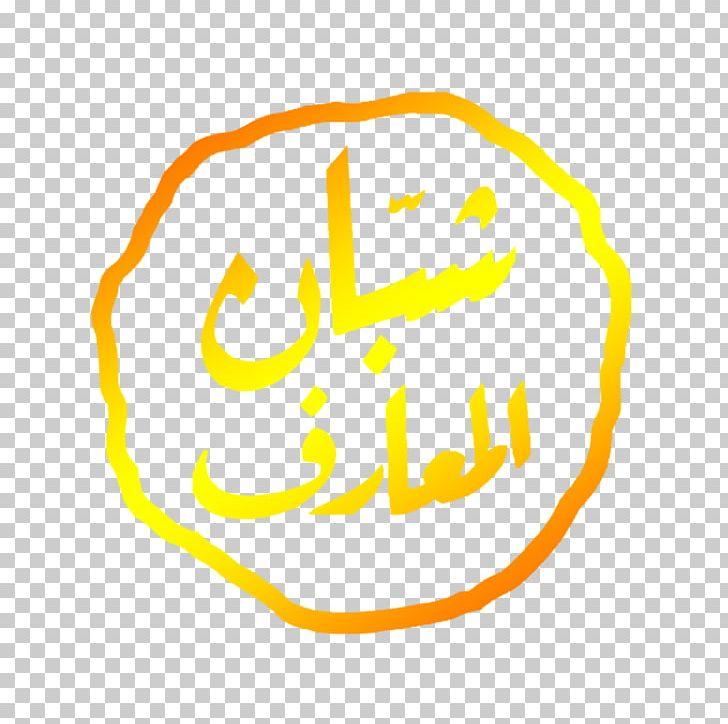 Logo maarif clipart banner library stock Majelis Syubbanul Ma\'arif Logo Ulama Brand Hadhramaut PNG ... banner library stock
