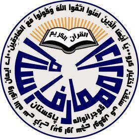 Logo maarif clipart vector royalty free Maarif e Islam (idaramaarifeislam) on Pinterest vector royalty free