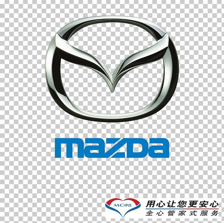 Logo mazda clipart banner freeuse stock Mazda3 Car Logo Mazda BT-50 PNG, Clipart, Brand, Car, Cars ... banner freeuse stock