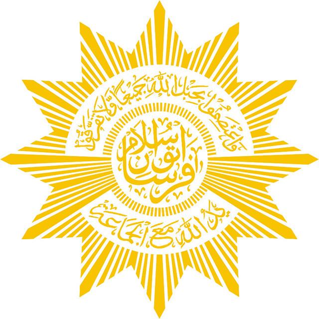 Logo persis clipart