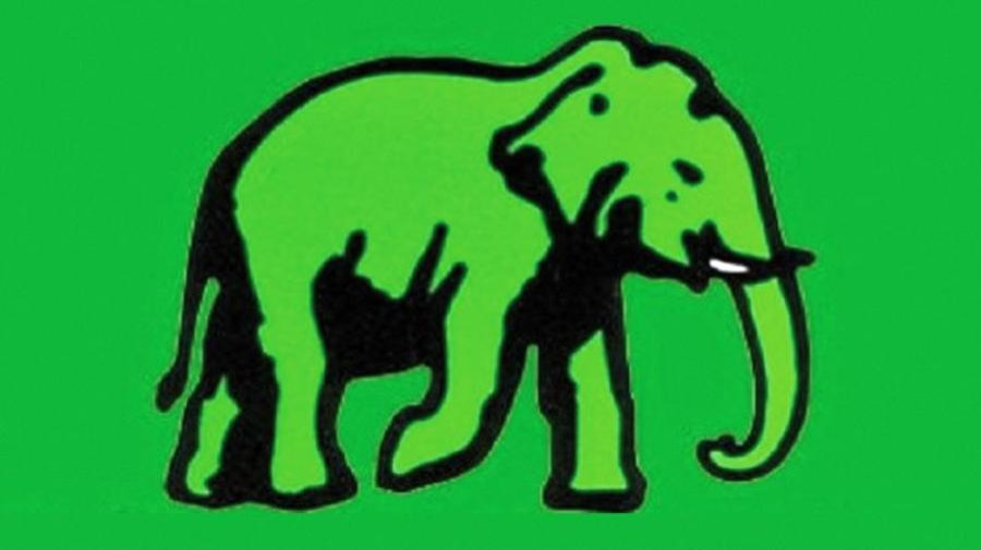 Logo unp clipart png library UNP mass protest in Colombo today png library