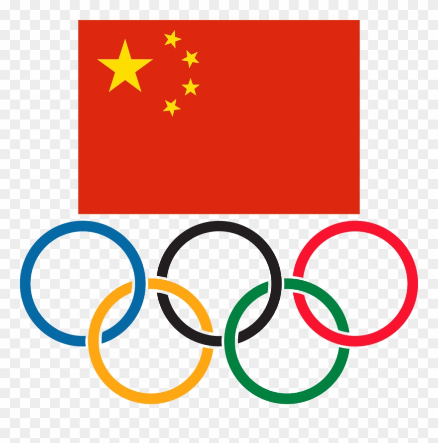 London 2012 olympics clipart picture black and white library Chinese Olympic Committee Logo - London 2012 Olympics Clipart ... picture black and white library