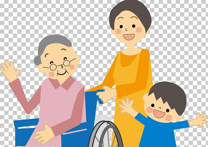 Long term care clipart image freeuse download Long-term Care Insurance Caregiver 介護サービス事業者の種類 Home ... image freeuse download